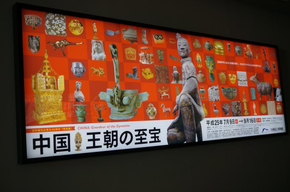 地铁文明宣传海报